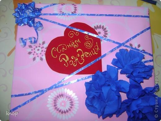 вот так я упаковала подарок моей маленькой сестренке! когда упаковала родилась мысль об открытке! фото 2