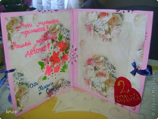 вот так я упаковала подарок моей маленькой сестренке! когда упаковала родилась мысль об открытке! фото 4
