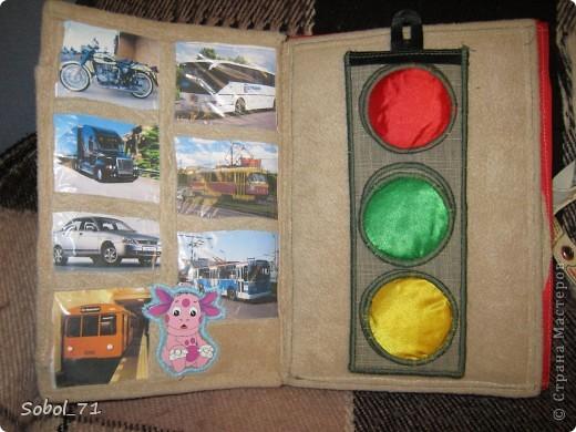 Вот такую книжечку я сделала своему сыну, большому любителю поездов и паровозов. Сначала это были отдельные части, потом придумалось их сшить. Сделали обложку с застежкой - получилась книга.  фото 2