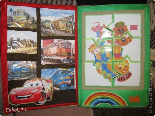 Вот такую книжечку я сделала своему сыну, большому любителю поездов и паровозов. Сначала это были отдельные части, потом придумалось их сшить. Сделали обложку с застежкой - получилась книга.  фото 4