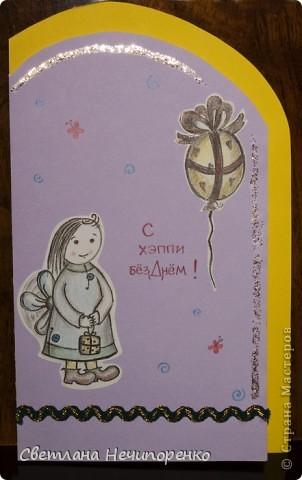 простенькие открыточки фото 1