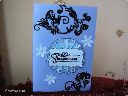 Скромная открыточка фото 1