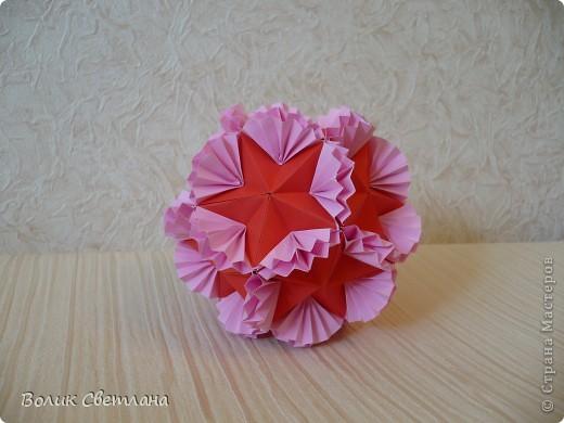 У Томоко Фусе эта кусудама называется Бабочка. По схеме из глубин интернета фото 2