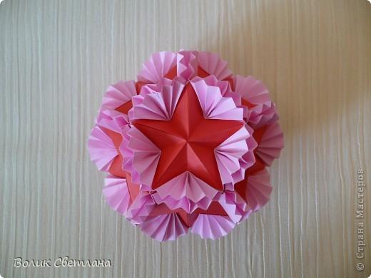 Оригами Кусудама Бабочка