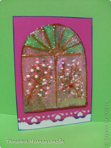"""Окна нарисованы неоновыми витражными красками и """"прилипли"""" к голографическому картону фото 4"""