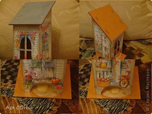 Вот тоже построила себе домик для чайных пакетиков фото 5