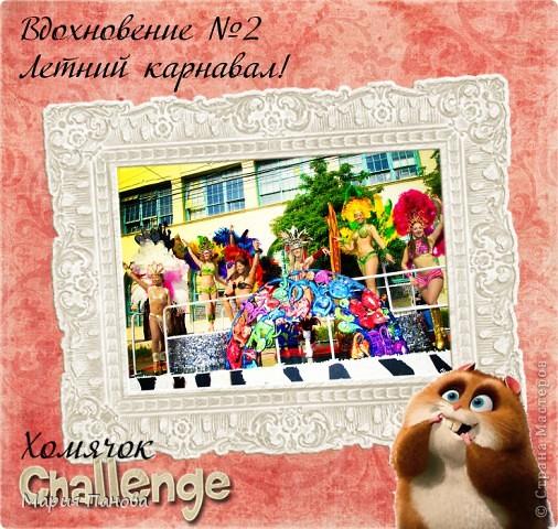 решила поучаствовать в этом конкурсе. http://homyachok-scrap-challenge.blogspot.com/2011/07/2.html  фото 1