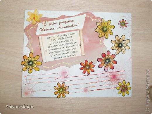 Картон, фон, цветы из бумаги, раскрашенные гуашью. фото 1