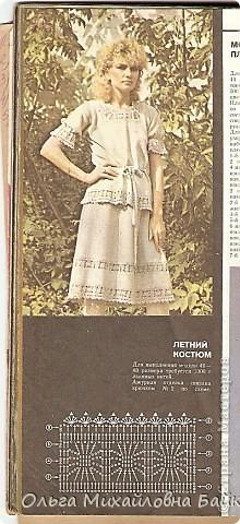 Купила журнальчик№67(5-7),в нём один из вариантов паучков. фото 5
