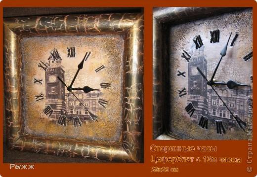 Старинные часы фото 1