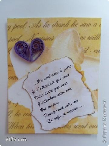 """""""А не спеть ли мне песню о любви?..."""" Люблю музыку... очень)) и однажды пришла мысль сделать серию карточек с отрывками из любимых песен (некоторых:)). Вот что получилось фото 7"""