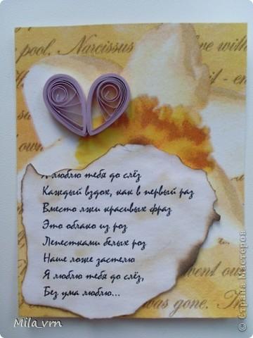 """""""А не спеть ли мне песню о любви?..."""" Люблю музыку... очень)) и однажды пришла мысль сделать серию карточек с отрывками из любимых песен (некоторых:)). Вот что получилось фото 8"""
