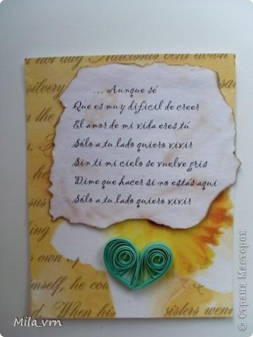 """""""А не спеть ли мне песню о любви?..."""" Люблю музыку... очень)) и однажды пришла мысль сделать серию карточек с отрывками из любимых песен (некоторых:)). Вот что получилось фото 9"""
