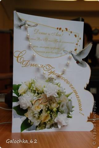 свадебная открыточка.  фото 1