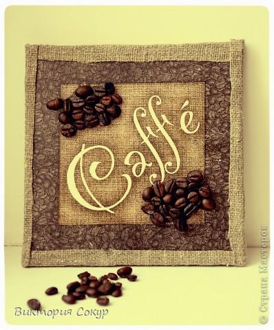 Кофе!!!