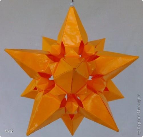 Звезда фото 2