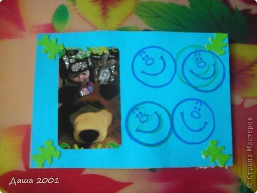 Маша и Медведь АТСки фото 4
