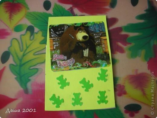Маша и Медведь АТСки фото 5