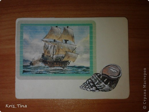 Моя первая серия ATC  *I love sea* фото 3