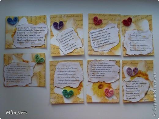 """""""А не спеть ли мне песню о любви?..."""" Люблю музыку... очень)) и однажды пришла мысль сделать серию карточек с отрывками из любимых песен (некоторых:)). Вот что получилось фото 1"""