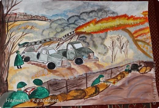 Рисунок хотели отправить на литературно-художественный конкурс «Я помню! Я горжусь!», посвящённом 70-й годовщине контрнаступления в битве под Москвой. Но передумали. Нарисовали другой рисунок, а этот оставили себе. Мне он очень нравится, несмотря на то, что он получился очень яркий и красочный для военных действий.  фото 1