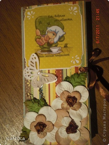 Увидела в СМ такие вот открытки-шоколадницы и  влюбилась. Решила попробовать сделать, да и повод нашелся - сразу два дня рождения. Вот что получилось. фото 2