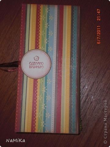 Увидела в СМ такие вот открытки-шоколадницы и  влюбилась. Решила попробовать сделать, да и повод нашелся - сразу два дня рождения. Вот что получилось. фото 7