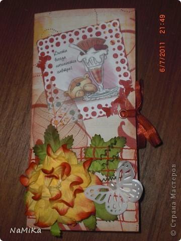 Увидела в СМ такие вот открытки-шоколадницы и  влюбилась. Решила попробовать сделать, да и повод нашелся - сразу два дня рождения. Вот что получилось. фото 8