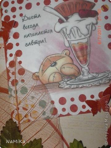 Увидела в СМ такие вот открытки-шоколадницы и  влюбилась. Решила попробовать сделать, да и повод нашелся - сразу два дня рождения. Вот что получилось. фото 9