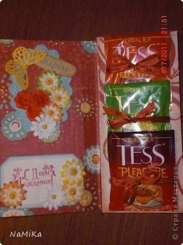 Увидела в СМ такие вот открытки-шоколадницы и  влюбилась. Решила попробовать сделать, да и повод нашелся - сразу два дня рождения. Вот что получилось. фото 11