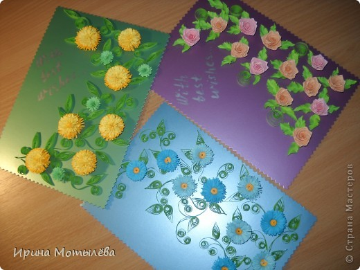 опять мои открытки