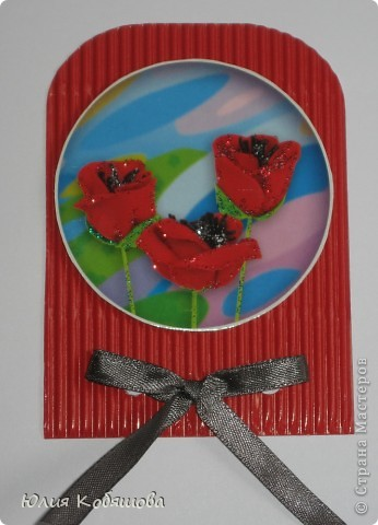Новая серия карточек АТС. В основе гофрированный картон, картинки  с цветами приклеены на объемный скотч, украшены ленточками и гелем с блестками. фото 6