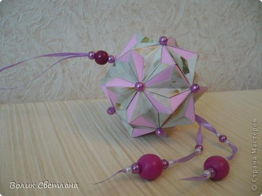 Этот глоб я назвала Фиалочка))) Из книги Tomoko Fuse - Floral Globe Origami стр. 34-35. фото 3