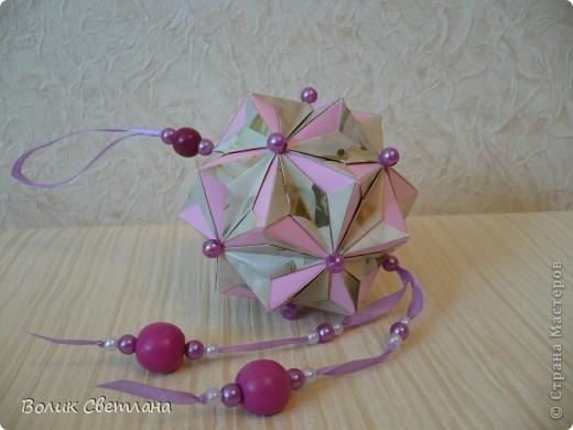 Этот глоб я назвала Фиалочка))) Из книги Tomoko Fuse - Floral Globe Origami стр. 34-35. фото 1