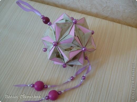 Этот глоб я назвала Фиалочка))) Из книги Tomoko Fuse - Floral Globe Origami стр. 34-35. фото 2