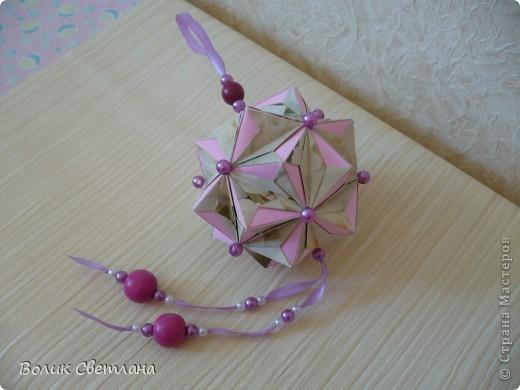 Этот глоб я назвала Фиалочка))) Из книги Tomoko Fuse - Floral Globe Origami стр. 34-35. фото 4