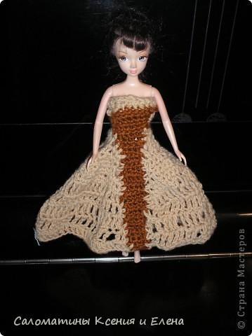 Вечернее платье. фото 1