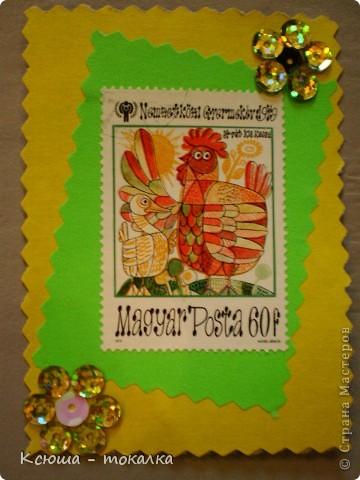 Очень нравятся вот эти марки со сказками. Правда, не все сказки смогла идентифицировать:))) Этим маркам более 30 лет, их когда - то собирал мой отец:) Украшены цветочками из пайеток. фото 4