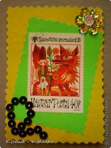 Очень нравятся вот эти марки со сказками. Правда, не все сказки смогла идентифицировать:))) Этим маркам более 30 лет, их когда - то собирал мой отец:) Украшены цветочками из пайеток. фото 5