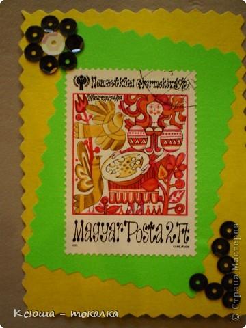 Очень нравятся вот эти марки со сказками. Правда, не все сказки смогла идентифицировать:))) Этим маркам более 30 лет, их когда - то собирал мой отец:) Украшены цветочками из пайеток. фото 7