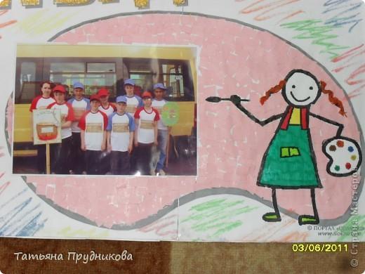 Такой плакат мы с ребятами сделали и подарили нашим шефам в благодарность за спонсорскую помощь. Ко Дню защиты детей они подарили нашим воспитанникам игрушки, велосипеды, спортивный и туристический инвентарь, газонокосилку. А ещё оплатили поездку команды на областной туристический слёт, с которого наши дети вернулись с медалями за 3 место! фото 6