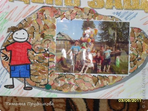 Такой плакат мы с ребятами сделали и подарили нашим шефам в благодарность за спонсорскую помощь. Ко Дню защиты детей они подарили нашим воспитанникам игрушки, велосипеды, спортивный и туристический инвентарь, газонокосилку. А ещё оплатили поездку команды на областной туристический слёт, с которого наши дети вернулись с медалями за 3 место! фото 5