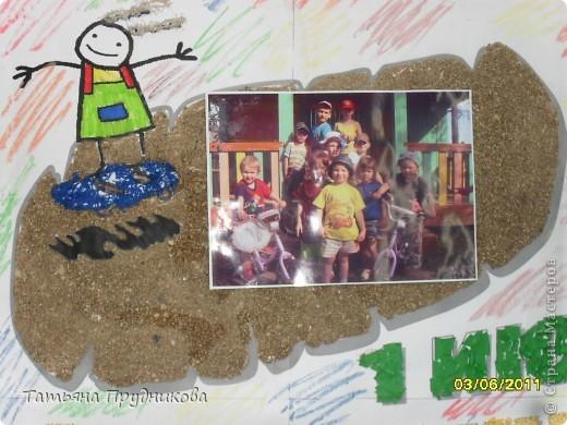 Такой плакат мы с ребятами сделали и подарили нашим шефам в благодарность за спонсорскую помощь. Ко Дню защиты детей они подарили нашим воспитанникам игрушки, велосипеды, спортивный и туристический инвентарь, газонокосилку. А ещё оплатили поездку команды на областной туристический слёт, с которого наши дети вернулись с медалями за 3 место! фото 3
