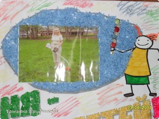 Такой плакат мы с ребятами сделали и подарили нашим шефам в благодарность за спонсорскую помощь. Ко Дню защиты детей они подарили нашим воспитанникам игрушки, велосипеды, спортивный и туристический инвентарь, газонокосилку. А ещё оплатили поездку команды на областной туристический слёт, с которого наши дети вернулись с медалями за 3 место! фото 4