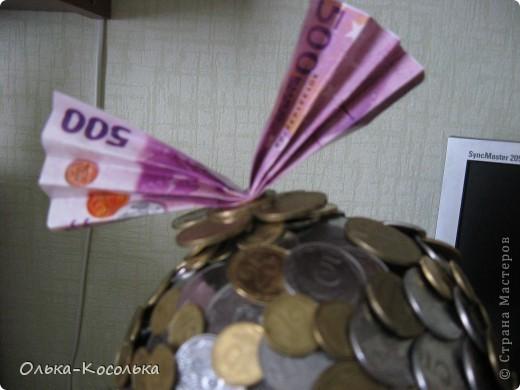 Вот такое денежное дерево я вырастила для своей лучшей подружки - руководителю одного из отделений банка. фото 2