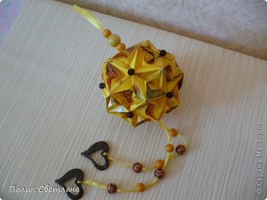 Подсолнушек - это я так назвала этот глоб. Из книги Tomoko Fuse - Floral Globe Origami стр. 68-69.  фото 4