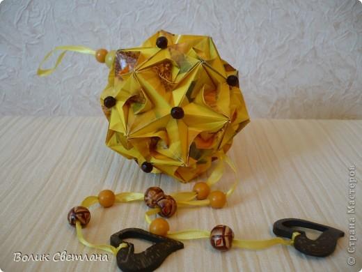 Подсолнушек - это я так назвала этот глоб. Из книги Tomoko Fuse - Floral Globe Origami стр. 68-69.  фото 1