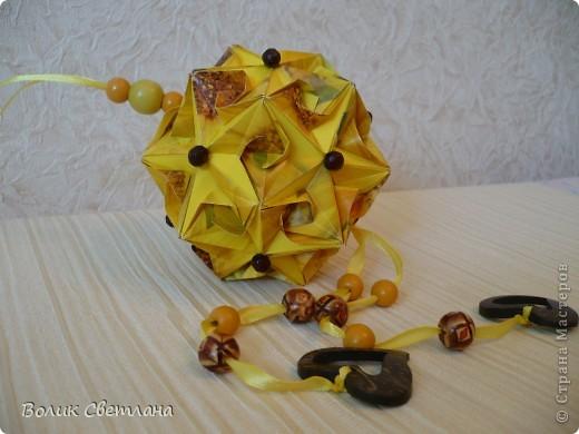 Подсолнушек - это я так назвала этот глоб. Из книги Tomoko Fuse - Floral Globe Origami стр. 68-69.  фото 2
