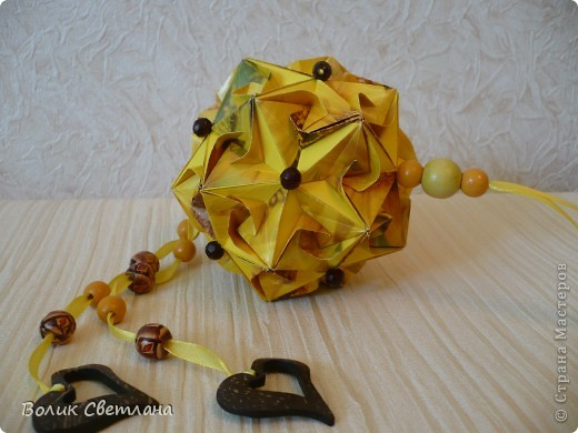 Подсолнушек - это я так назвала этот глоб. Из книги Tomoko Fuse - Floral Globe Origami стр. 68-69.  фото 5