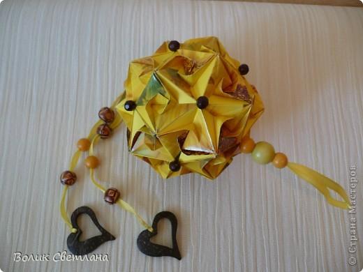 Подсолнушек - это я так назвала этот глоб. Из книги Tomoko Fuse - Floral Globe Origami стр. 68-69.  фото 3